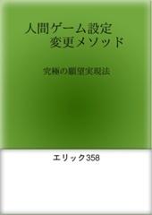51455EAA-50BF-11E5-8ACD-A1DEADEB16B9_m.jpg